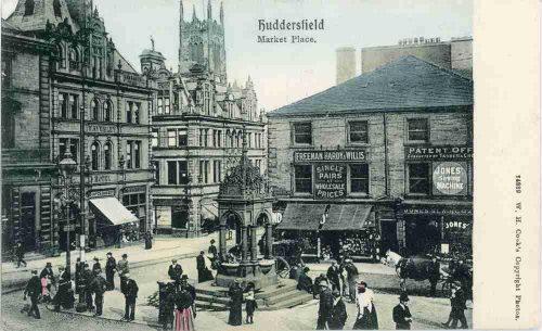 Huddersfield Front 002